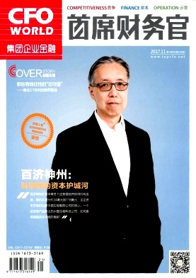 首席财务官杂志