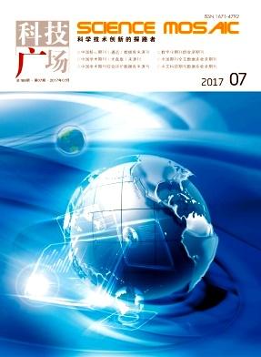 科技广场杂志