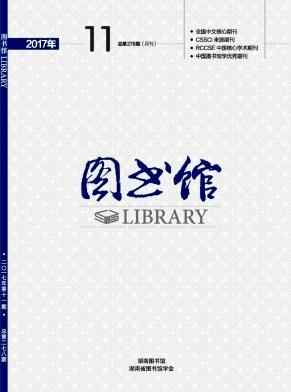 图书馆杂志