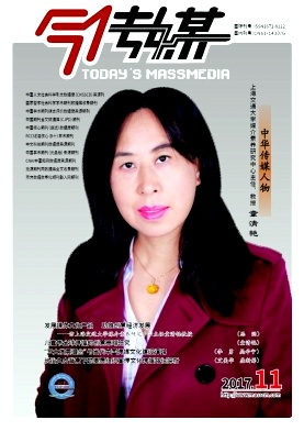 今传媒杂志