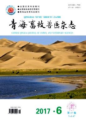 青海畜牧兽医杂志杂志