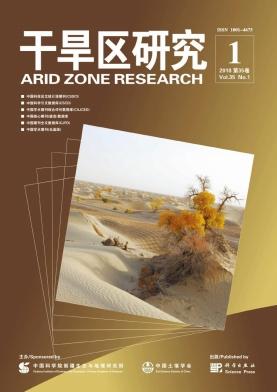 干旱区研究杂志