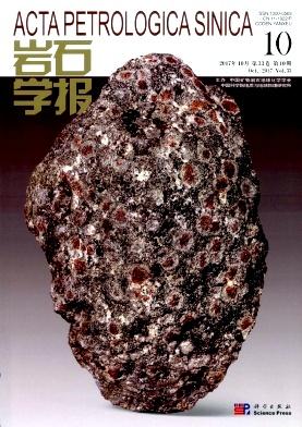 岩石学报杂志