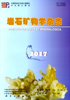 岩石矿物学杂志杂志
