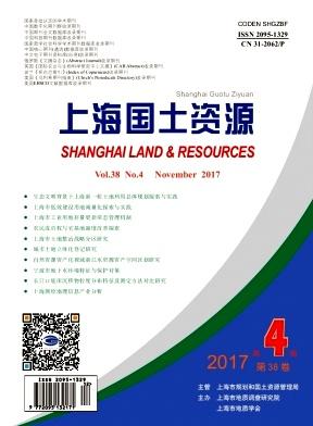 上海国土资源杂志